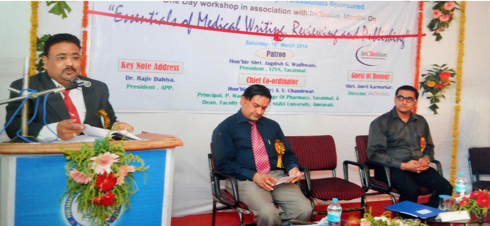 Welcome to P  Wadhwani College of Pharmacy